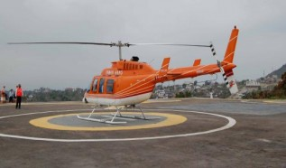 vaishno-devi-helicopter-packages